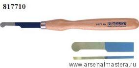 Резец токарный Narex STANDARD LINE NB 8177 10