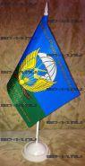 """Флаг """"98-я гв.ВДД"""" (12Х18см на подставке)"""