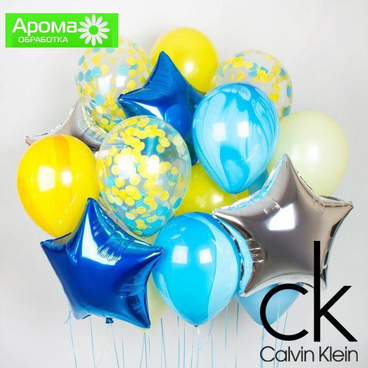 Набор арома шаров CK2 (Calvin Klein) WM