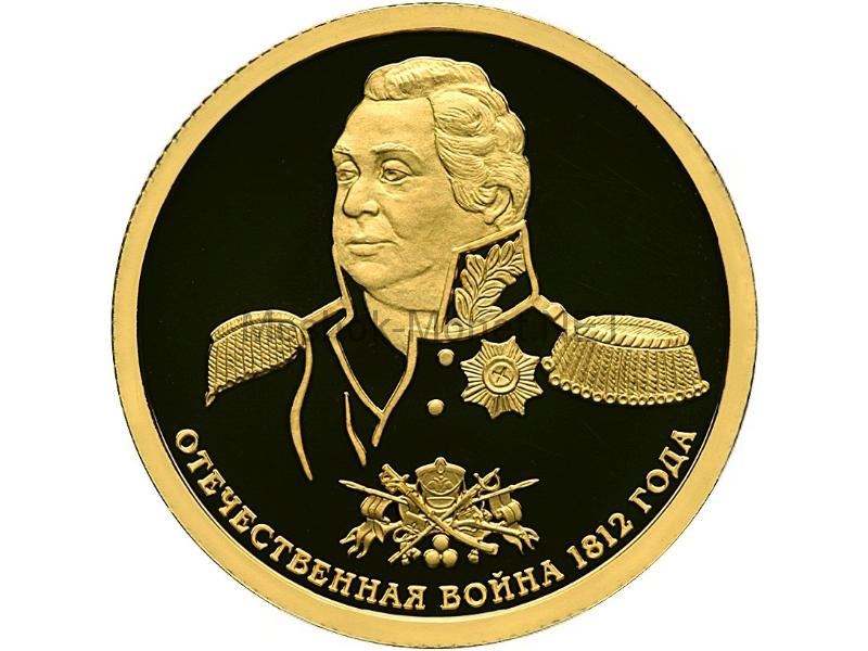 50 рублей 2012  год 200-летие победы России в Отечественной войне 1812 года