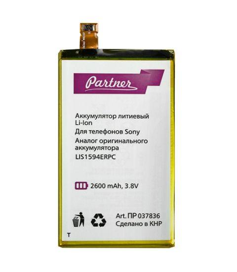 Аккумулятор Partner для Sony Xperia Z5 Compact, XA Ultra (LIS1594ERPC, 1293-8715, CS-ERZ510SL), 2600mah