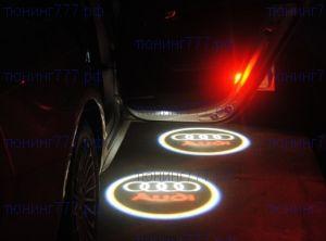 LED проекция, логотип AUDI, на 2 двери