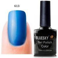 Bluesky 80613 гель-лак, 10 мл