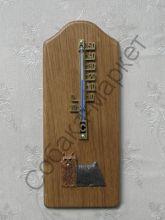 Йоркширский терьер термометр Чехия