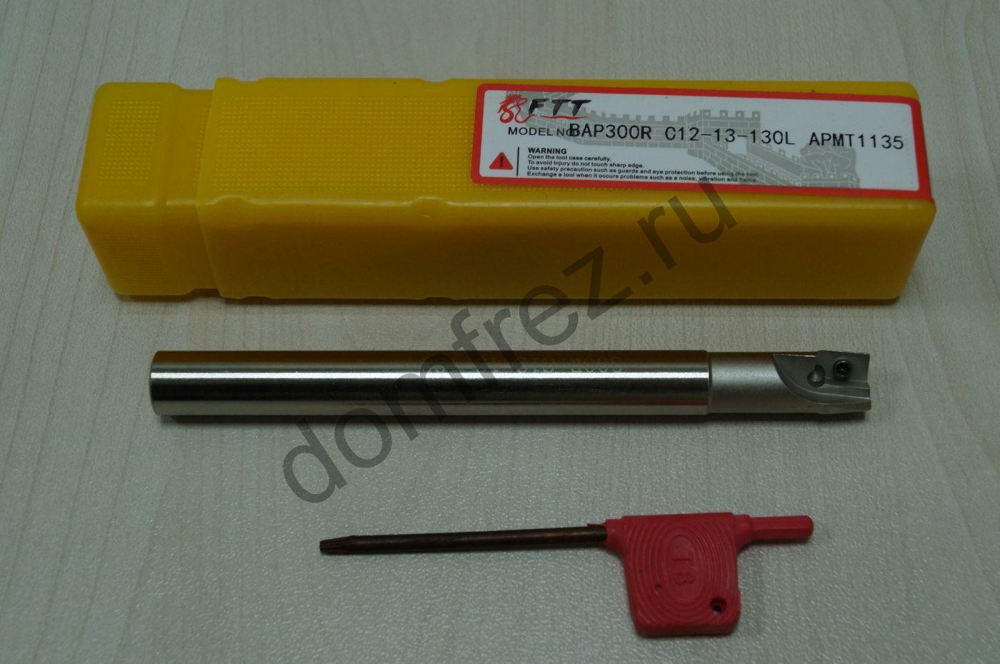 Оправка фрезерная BAP300R C12-13-130