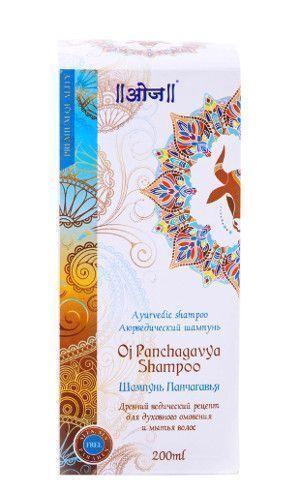 Шампунь Одж Панчагавья | 200 мл | Oj Panchagavya
