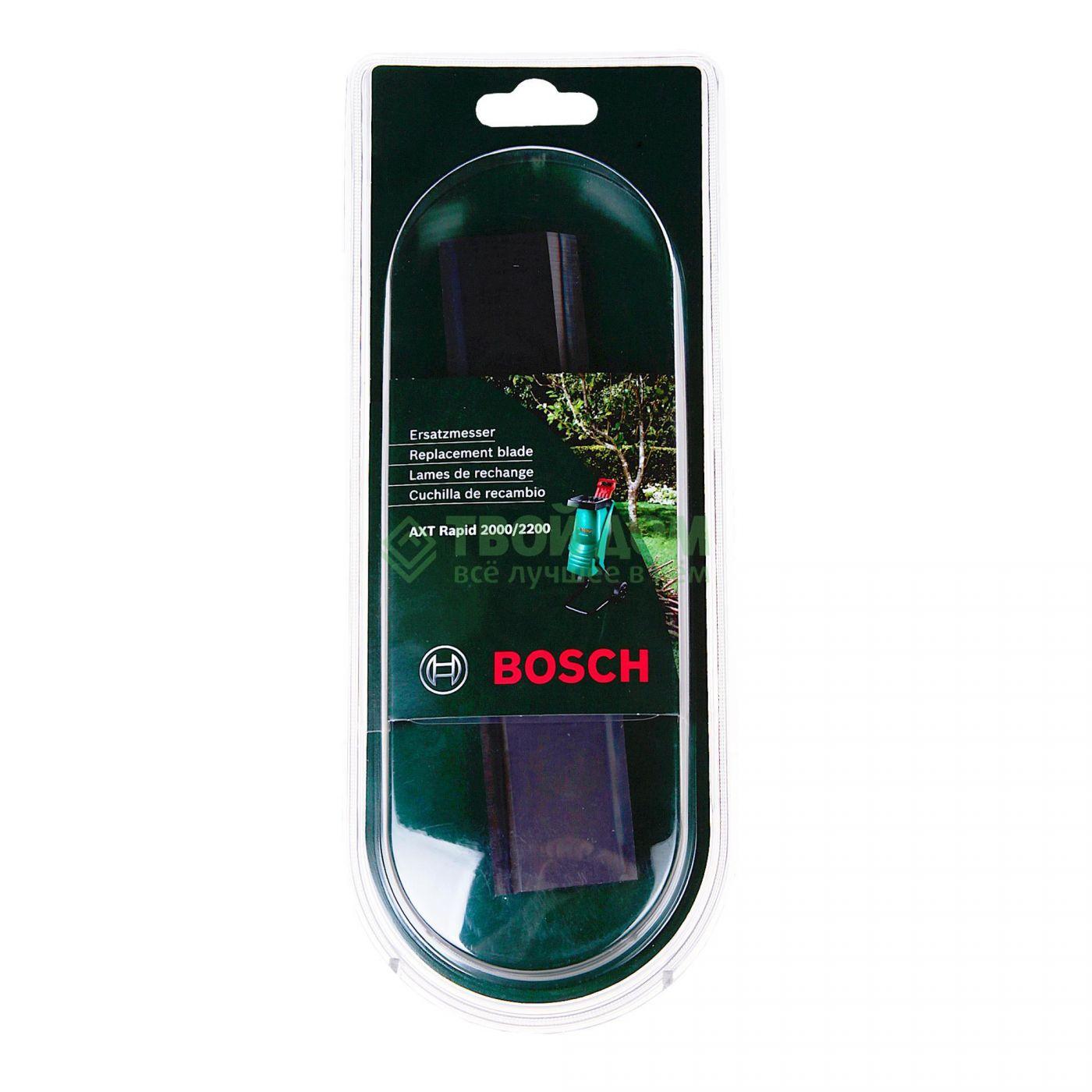 Нож для Bosch ATX RAPID (016800276)