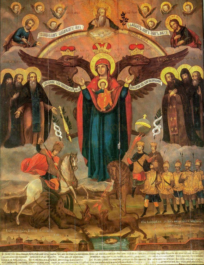 Азовская икона Божией Матери (копия старинной)
