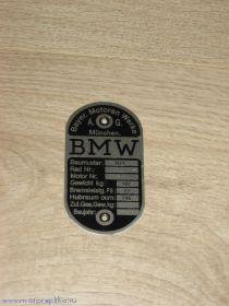 BMW R-71