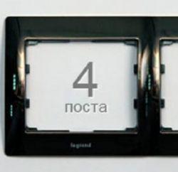 Рамка Legrand Galea Life 4 поста гориз. Black Nickel (арт.771944)