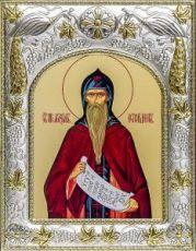 Максим Исповедник (14х18), серебро