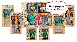 Stikbot Studio с фигурками 8 героев