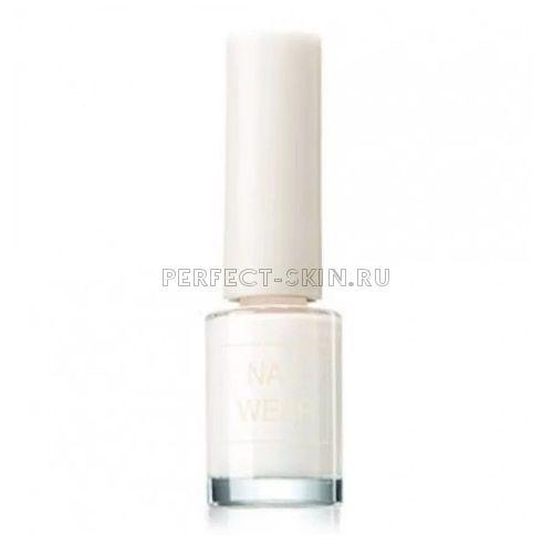 The Saem Nail Wear Peel Off Base 7ml