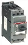 Автоматич.выключ. MS495-40 50 кА с регулируемой тепловой защитой