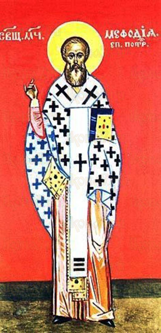 Мефодий Патарский (рукописная икона)