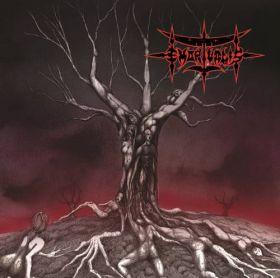 EMORTUALIS - Biological [EP]