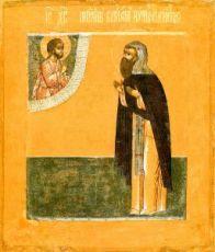 Варлаам Хутынский (копия иконы 17 века)