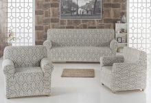 Набор чехлов для дивана  MILANO + 2 кресла (натуральный) Арт.2683-4