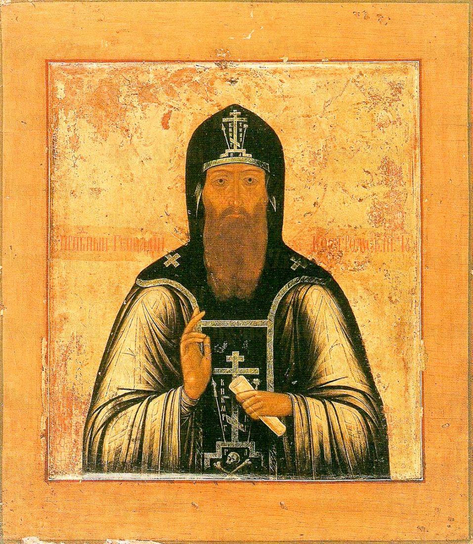 Геннадий Костромской (копия старинной иконы)