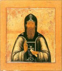 Икона Геннадий Костромской (копия старинной)