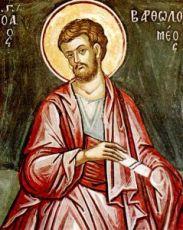 Варфоломей, апостол (копия иконы 16 века)