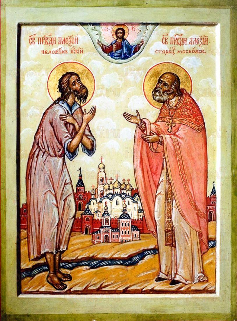 Икона Алексий Мечев и Алексий, человек Божий