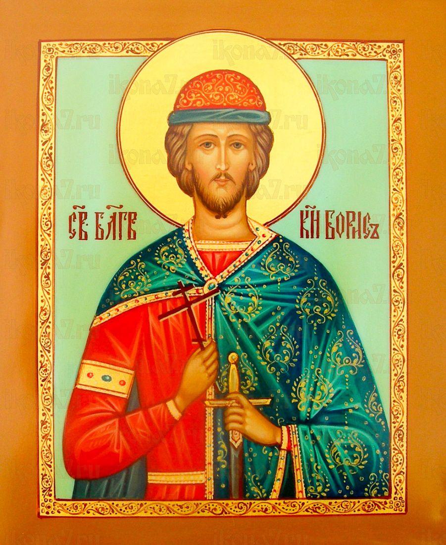 Икона Борис, князь