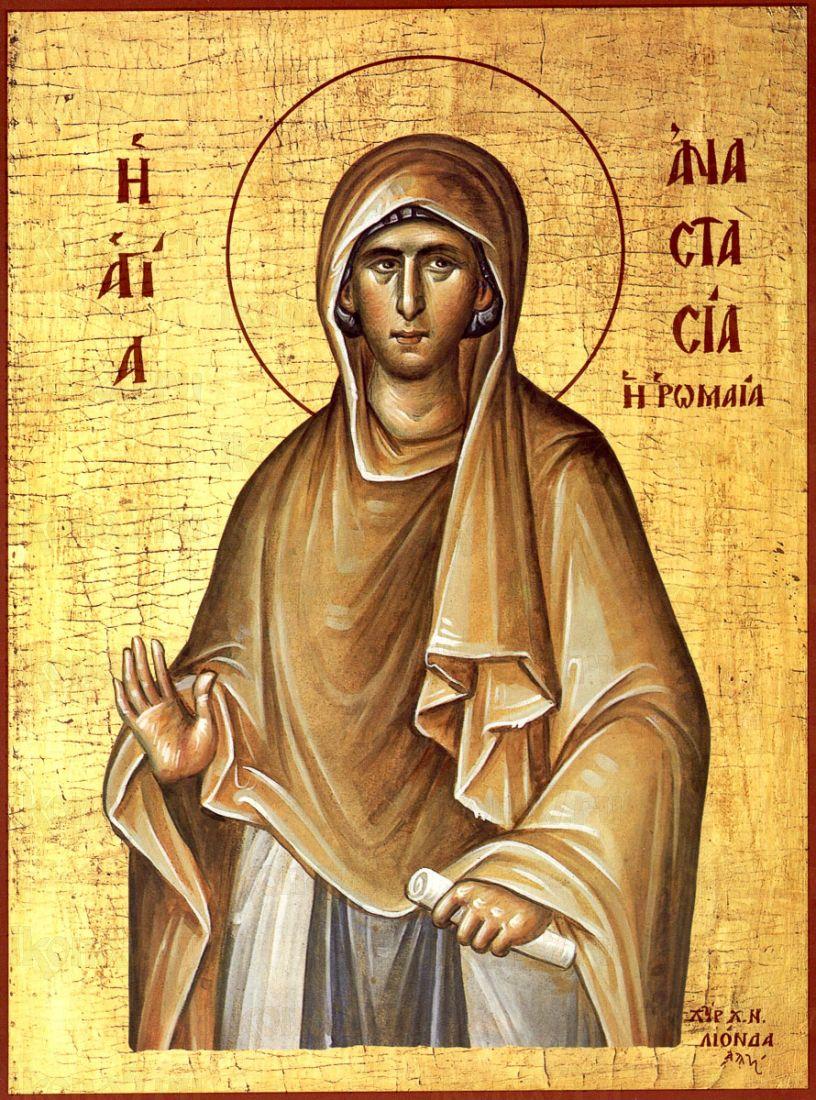 Анастасия Римляныня (икона на дереве)