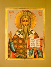 Икона Власий Севастийский