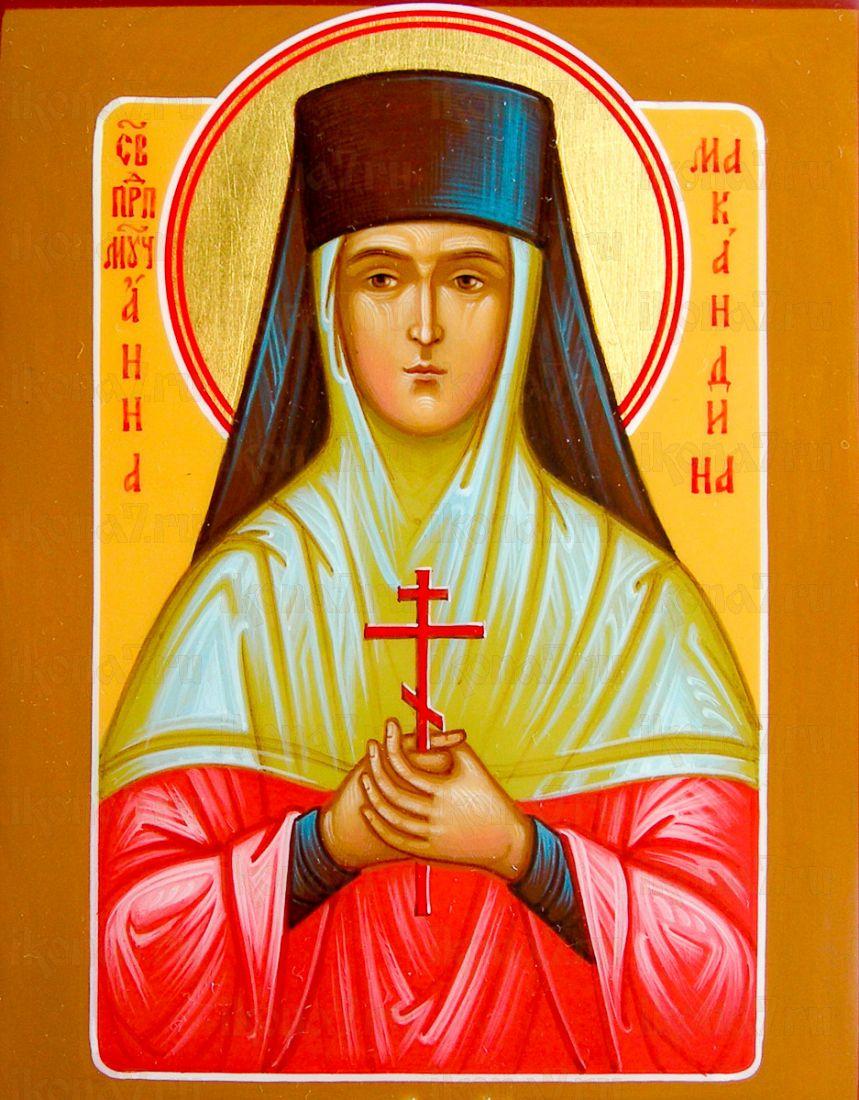 Икона Анна Макандина (Красносельская)