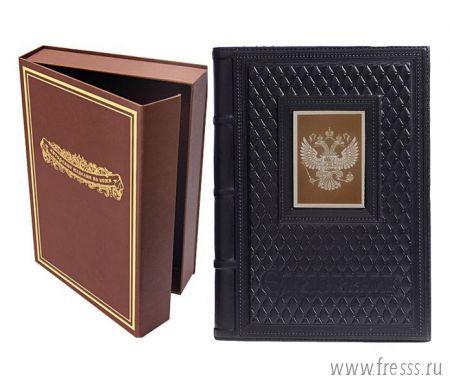 Ежедневник из натуральной кожи в футляре, А5, Герб РФ