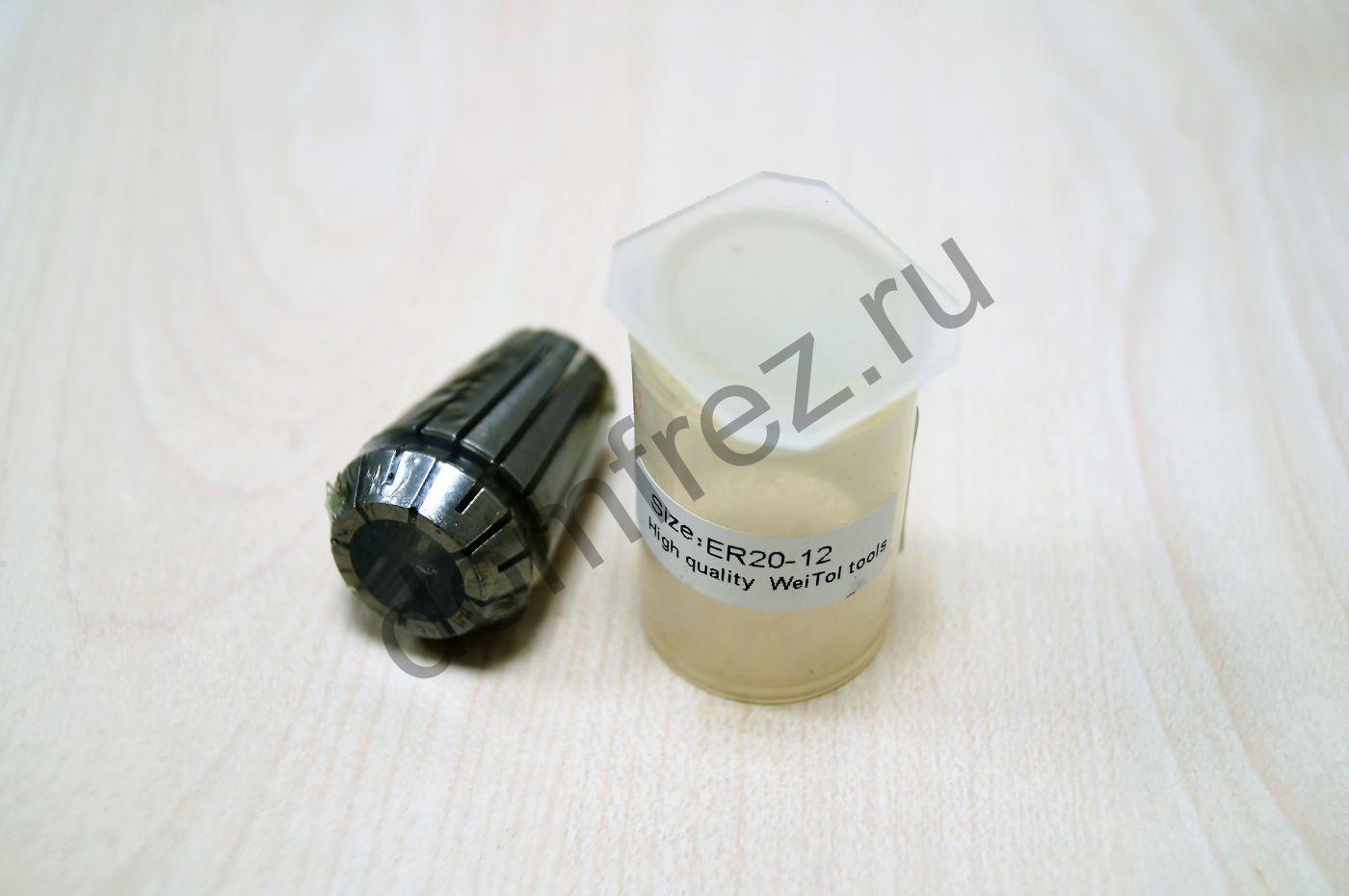 Цанга ER20-12