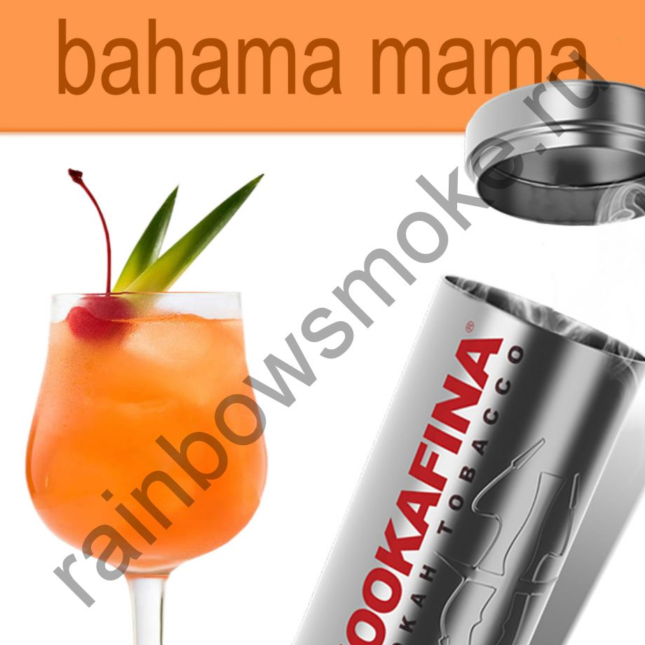 Hookafina Gold 250 гр - Bahama Mama (Багама Мама)