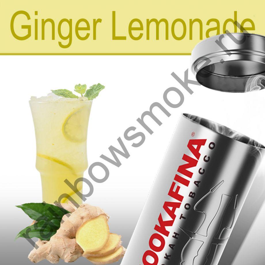 Hookafina Gold 250 гр - Ginger Lemonade (Имбирный Лимонад)