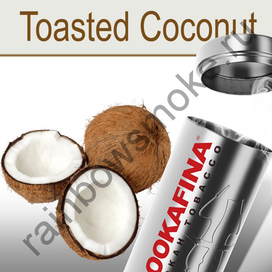 Hookafina Gold 250 гр - Toasted Coconut (Жареный Кокос)
