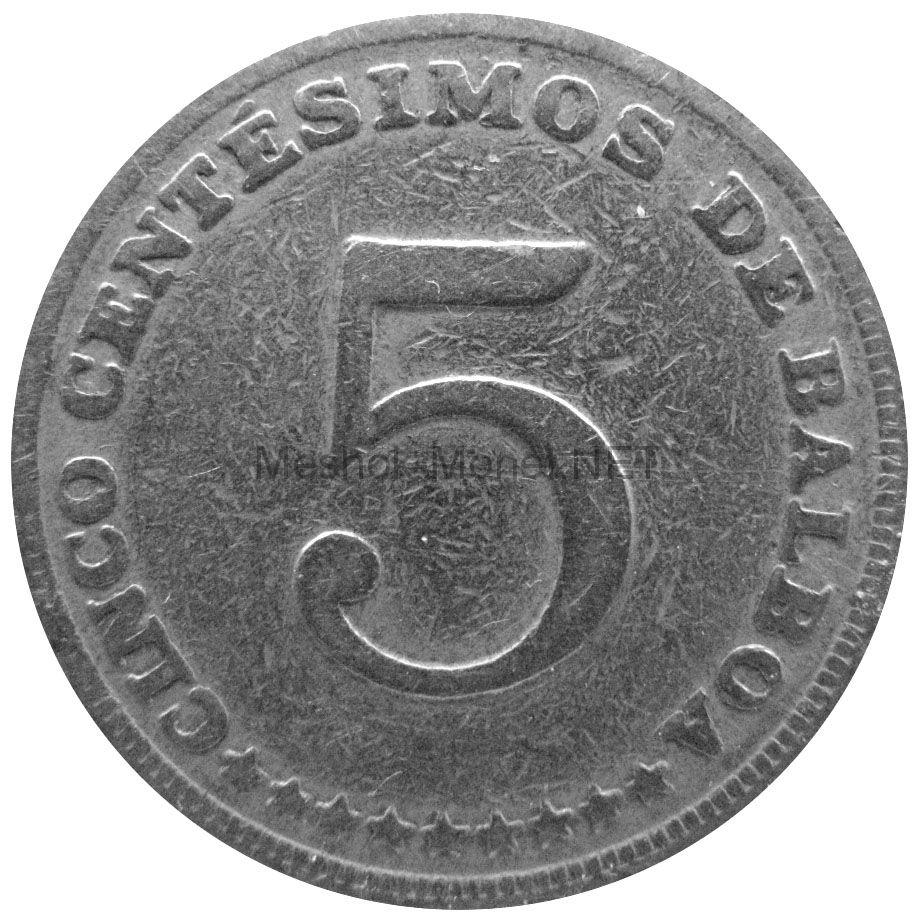 Панама 5 сентесимо 1970 г.