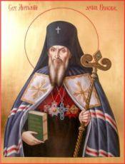 Икона Антоний Воронежский