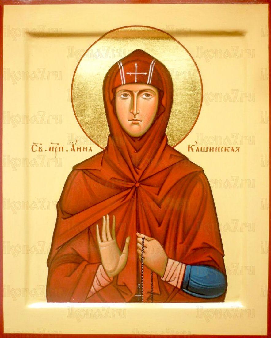 Икона Анна Кашинская