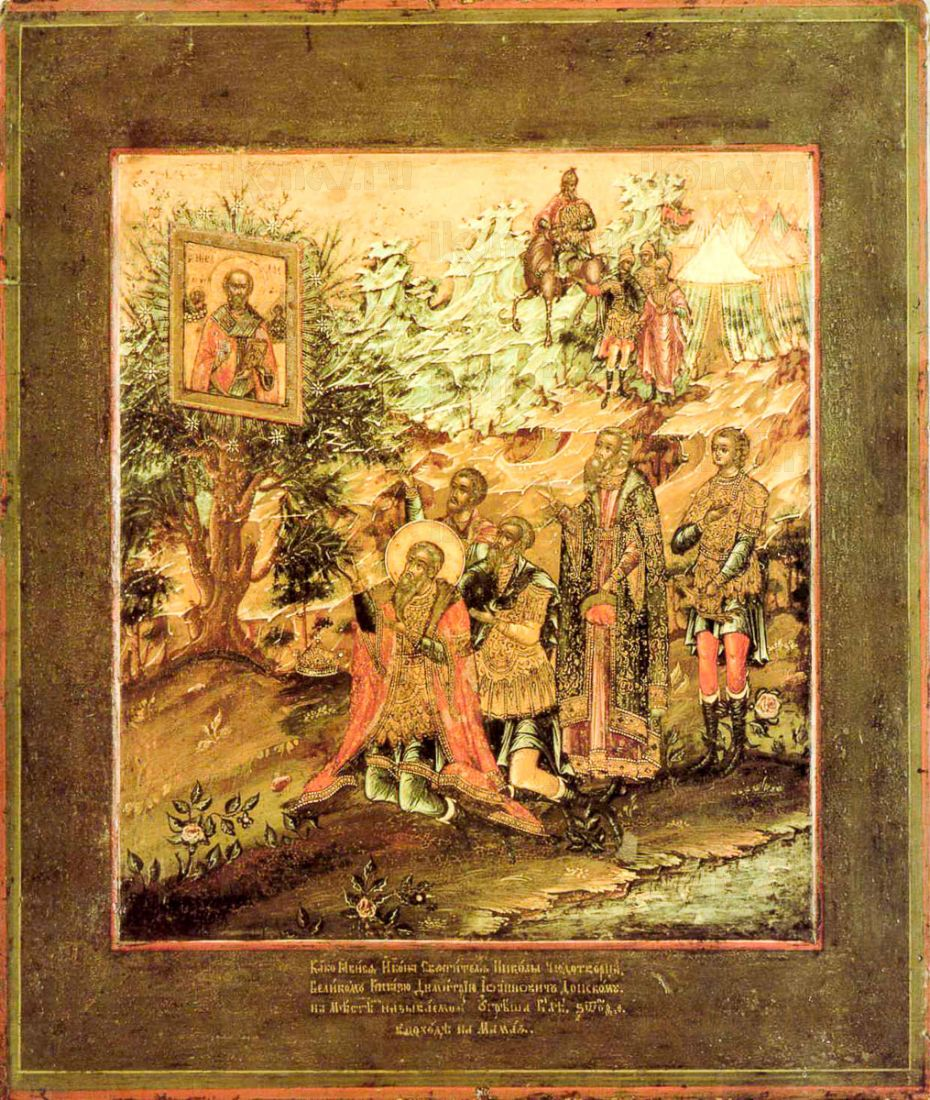 Икона Дмитрий Донской (копия старинной)