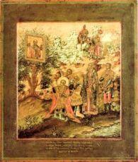 Дмитрий Донской (копия старинной иконы)