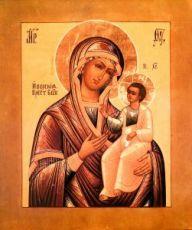 Иверская икона Божией Матери (копия старинной)