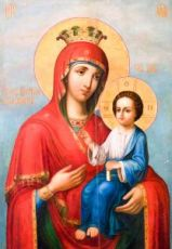 Иверская икона Божией Матери