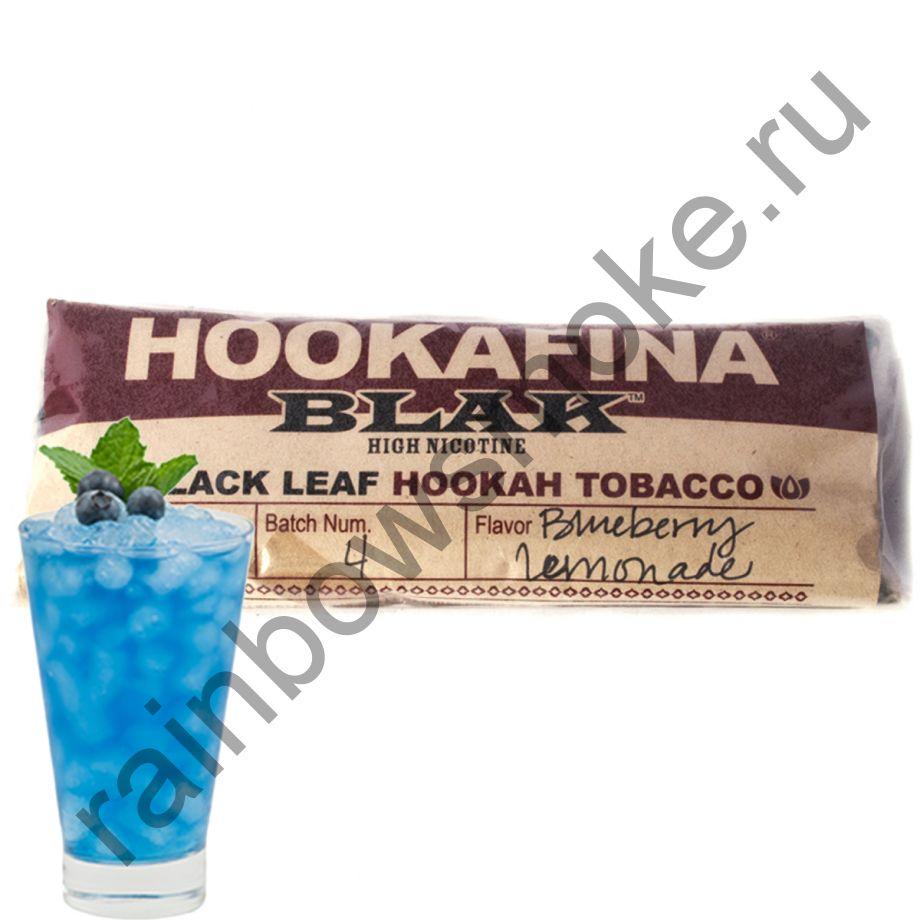 Hookafina Blak 250 гр - Blueberry Lemonade (Черничный Лимонад)