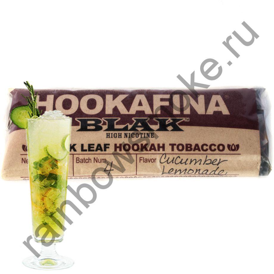Hookafina Black 250 гр - Cucumber Lemonade (Огуречный Лимонад)
