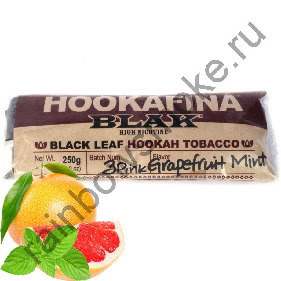 Hookafina Black 250 гр - Pink Grapefruit Mint (Розовый Грейпфрут с Мятой)