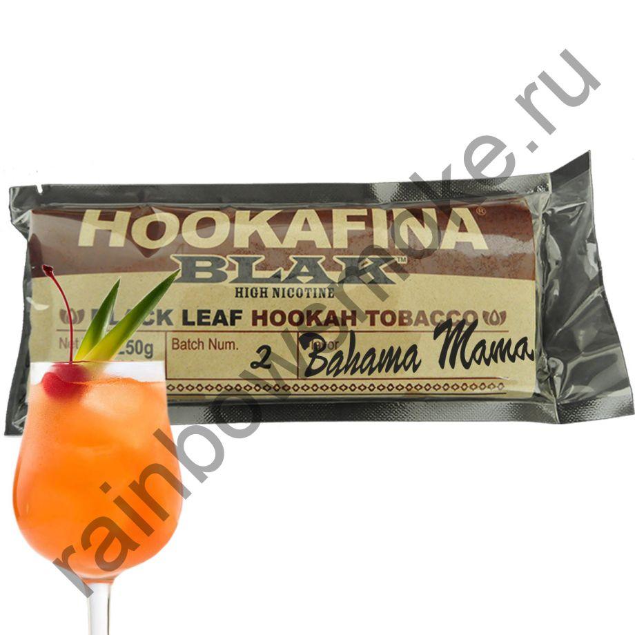 Hookafina Blak 250 гр - Bahama Mama (Багама Мама)
