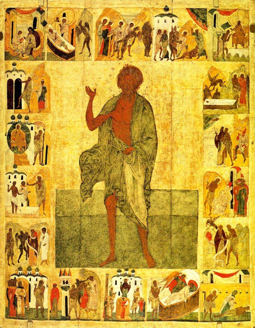 Икона Андрей Тотемский (копия 16 века)