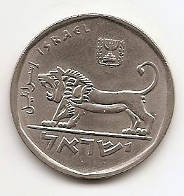 Лев 5 лир Израиль 5739 (1979) (регулярный выпуск)