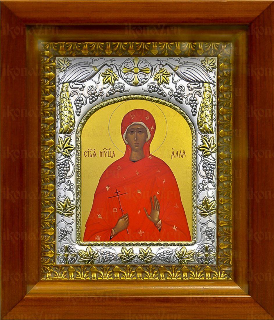 Алла Готфская (20х24), серебро