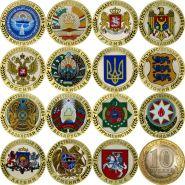 Набор монет 15 ШТУК, 10 РУБЛЕЙ 2013 ГОДА - Гербы Республик СССР, ЦВЕТНАЯ ЭМАЛЬ + ГРАВИРОВКА